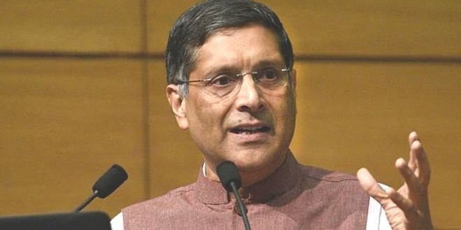 अरविंद सुब्रमण्यन बोले, जीडीपी विकास दर 7 नहीं 4.5% थी