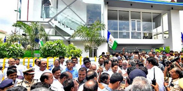 Jagan inaugurates State party office
