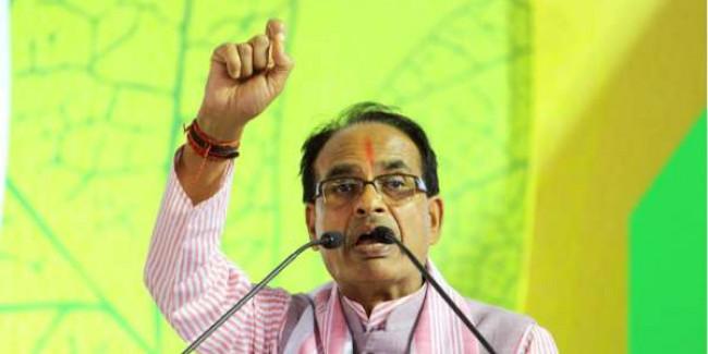 MP में कांग्रेस ने शुरू किया खेल, BJP करेगी खत्म: शिवराज सिंह चौहान