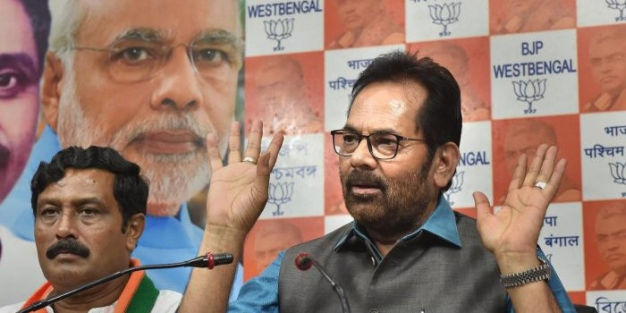 India wants permanent PM, not contractual one: Naqvi