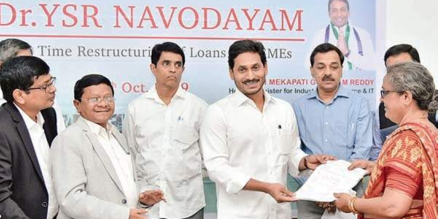 CM Jagan Mohan Reddy launches new scheme to revive ailing MSMEs in State