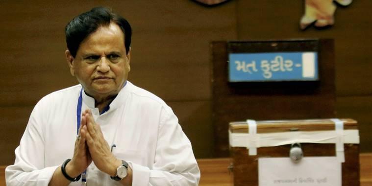 Rajya Sabha Election Case: Gujarat HC dismisses second application moved by Ahmed Patel