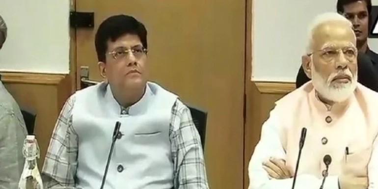 बजट से पहले प्रधानमंत्री मोदी ने की अर्थशास्त्रियों से अहम मुलाकात, पांच मुद्दों पर हुई चर्चा