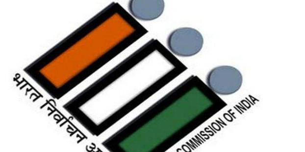 चुनाव में लापरवाही बरतने पर DM ने दो अधिकारियों पर दंडात्मक कार्रवाई की अनुशंसा की, सीओ के वेतन पर लगायी रोक