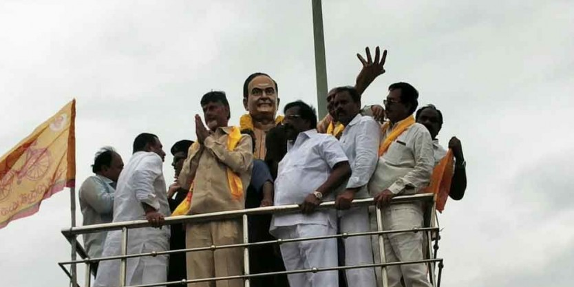 TDP Chief to console kin of party worker in Prakasam district