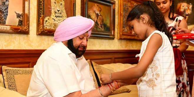 5 girls tie rakhi to Punjab Chief Minister Capt Amarinder Singh