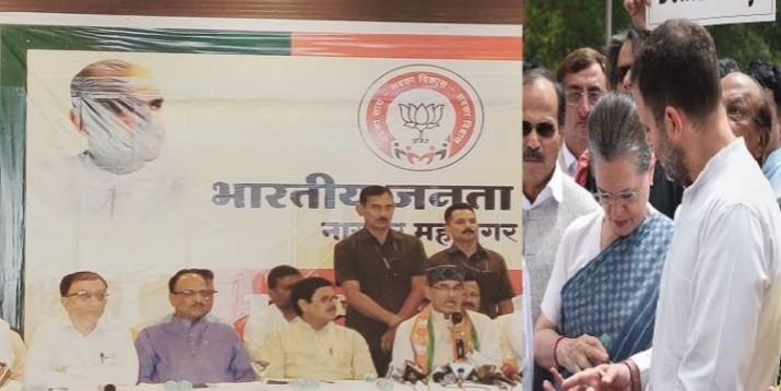 'फर्जी' गांधी, कांग्रेस को खत्म करने का महात्मा गांधी का सपना पूरा करेंगे: शिवराज सिंह चौहान