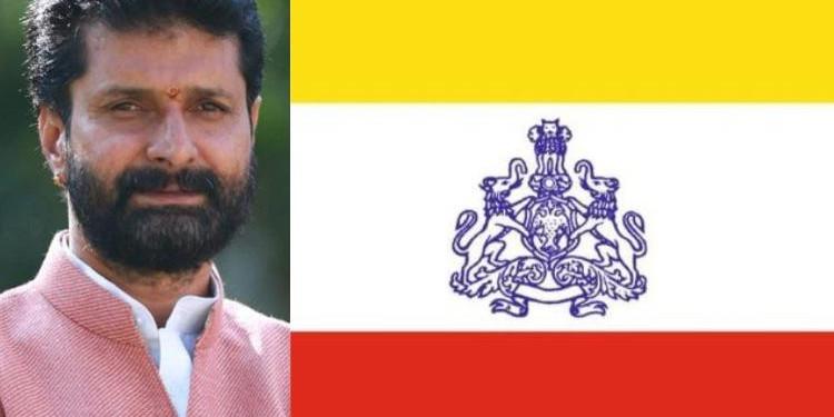 Karnataka govt will not pursue demand for separate state flag: Minister CT Ravi