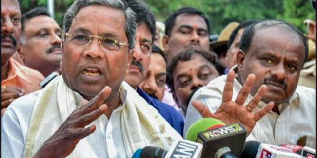 Congress and JD(S) to Fight Alone in the By-Polls
