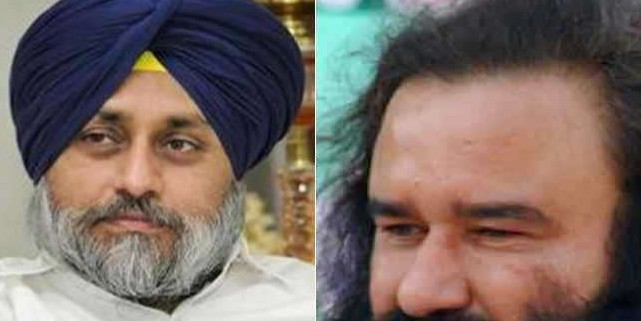 SIT का दावा- सुखबीर, सैनी व राम रहीम ने रची थी पंजाब में बेअदबी की साजिश