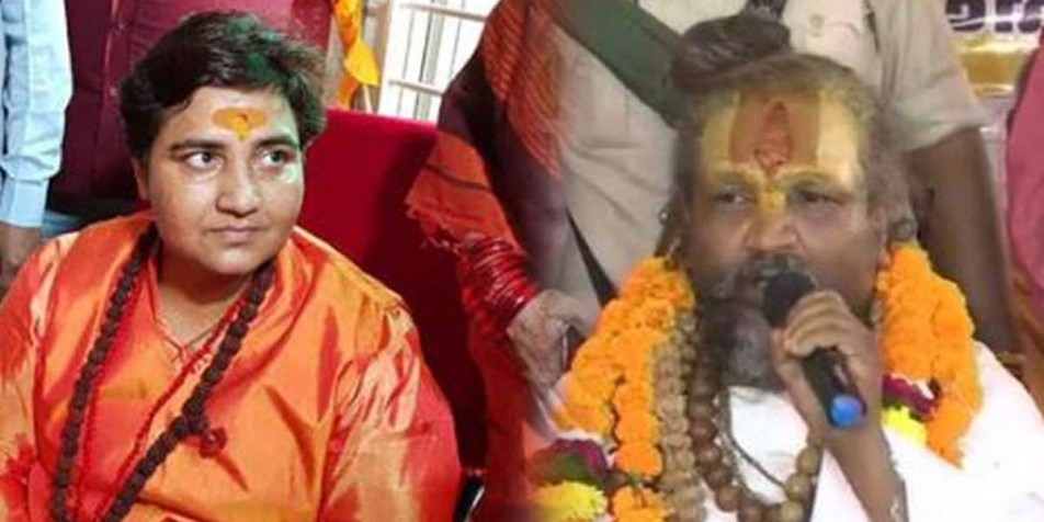 'भगवा का व्यापार कर रहे कंप्यूटर बाबा', हठयोग पर प्रज्ञा ठाकुर का हमला