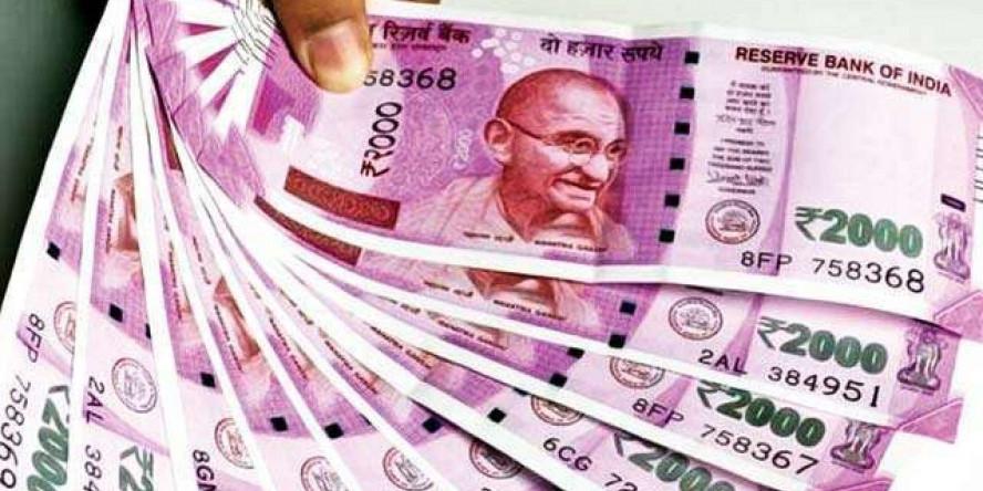 RBI से मोदी सरकार को 1.76 लाख करोड़ का फंड