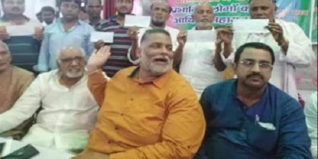 पप्पू यादव ने जहानाबाद सांप्रदायिक हिंसा के पीड़ितों को दी आर्थिक मदद