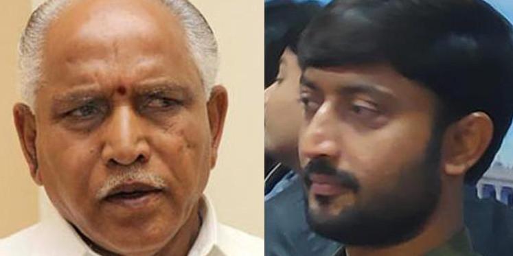 FIR against young Janata Dal president