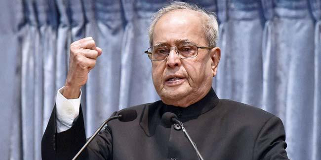 भारत रत्न और पूर्व राष्ट्रपति प्रणब मुखर्जी ने कहा - पांच ट्रिलियन डॉलर की अर्थव्यवस्था बनना संभव