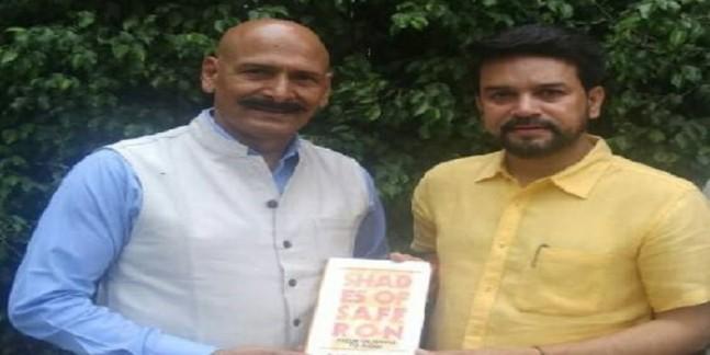 केंद्रीय राज्यमंत्री अनुराग ठाकुर से मिले पूर्व मंत्री रविंद्र रवि
