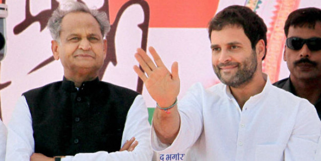 तेलंगाना के लिए राहुल ने कसी कमर, स्क्रीनिंग कमेटी बना तेज किया मिशन