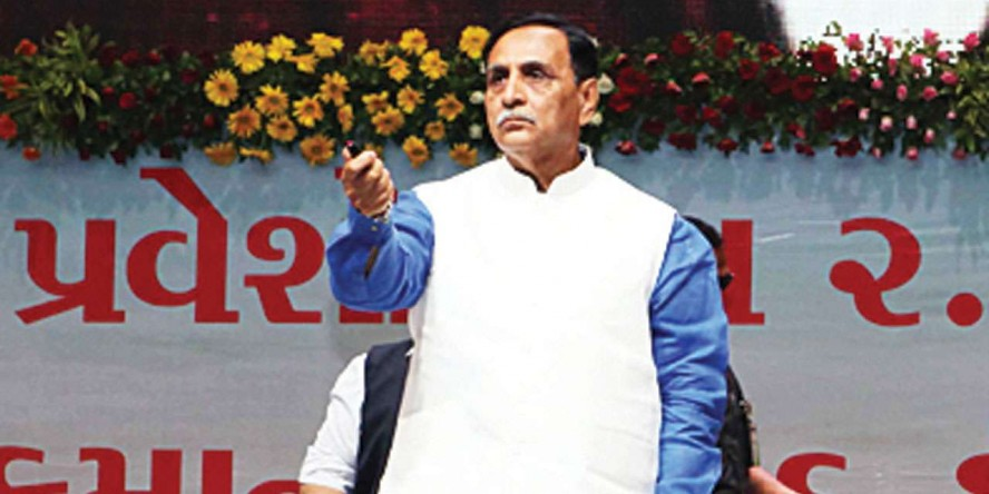 Vijay Rupani tells govt schools to perform better than private schools in Gujarat
