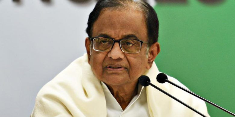 Delhi Court Rejects Chidambaram's Request to Surrender