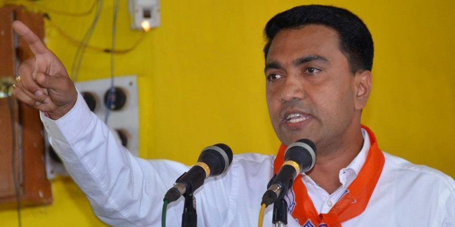 Mining operations within three months: CM
