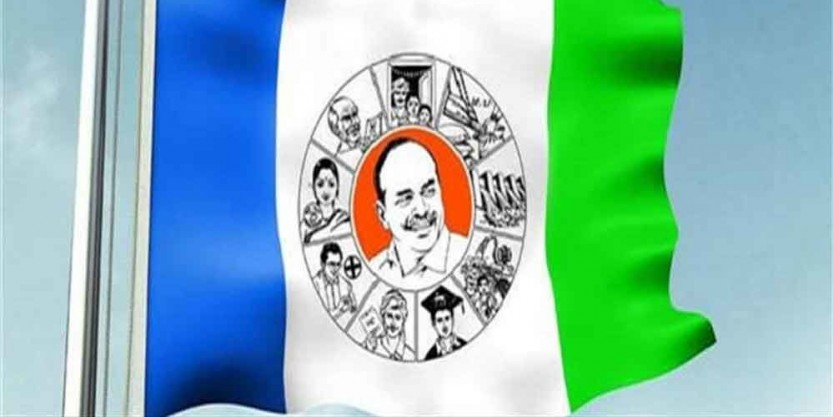 YSRCP leaders over action in Nellore district