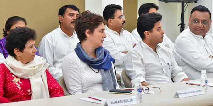 370 पर अपना रुख समझाने के लिए कल कांग्रेस ने बुलाई संगठन की बड़ी बैठक