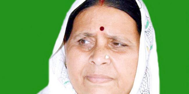 राबड़ी देवी ने बीजेपी नेता पर बोला हमला, कहा- क्यों नहीं लगाते रोजगार पैदा करने की फैक्टरी?
