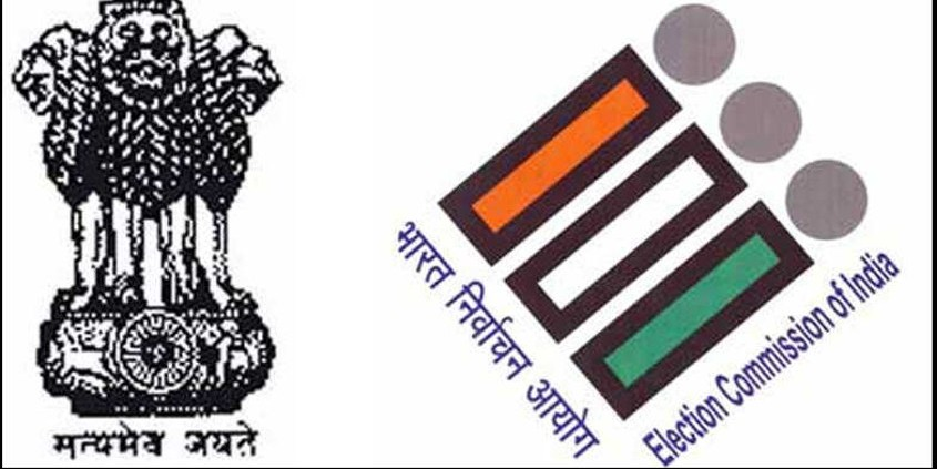 हिमाचल प्रदेश के मतदान केंद्र पर एक दिन पहले ही ईवीएम का ट्रायल, सभी कर्मचारी निलंबित