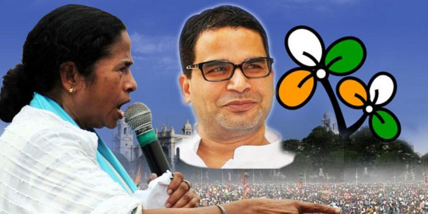 एक के बाद एक लॉन्च किए कैंपेन, ममता बनर्जी की TMC को यूं नई पहचान दे रहे प्रशांत किशोर