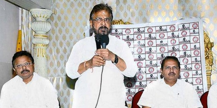 Jana Sena Party gearing up for local body elections