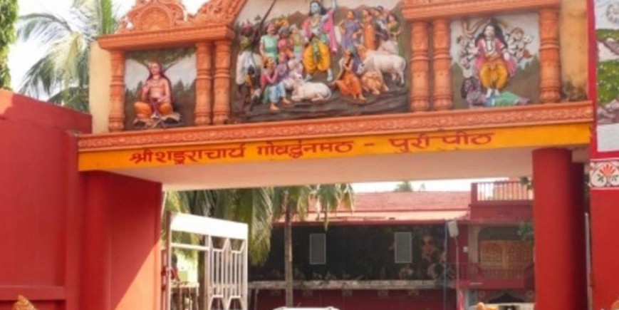 Odisha govt gives control of Govardhan Math to Puri's Shankaracharya
