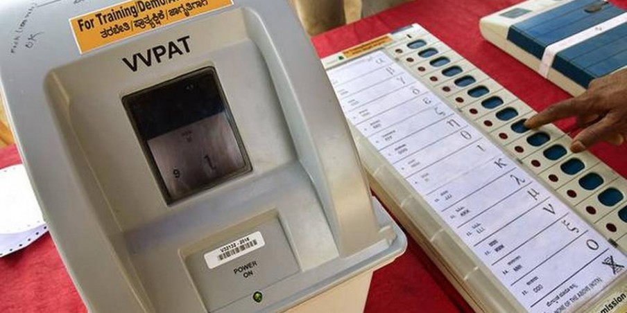 Matching of VVPAT slips with EVMs: Supreme Court agrees to hear review plea next week