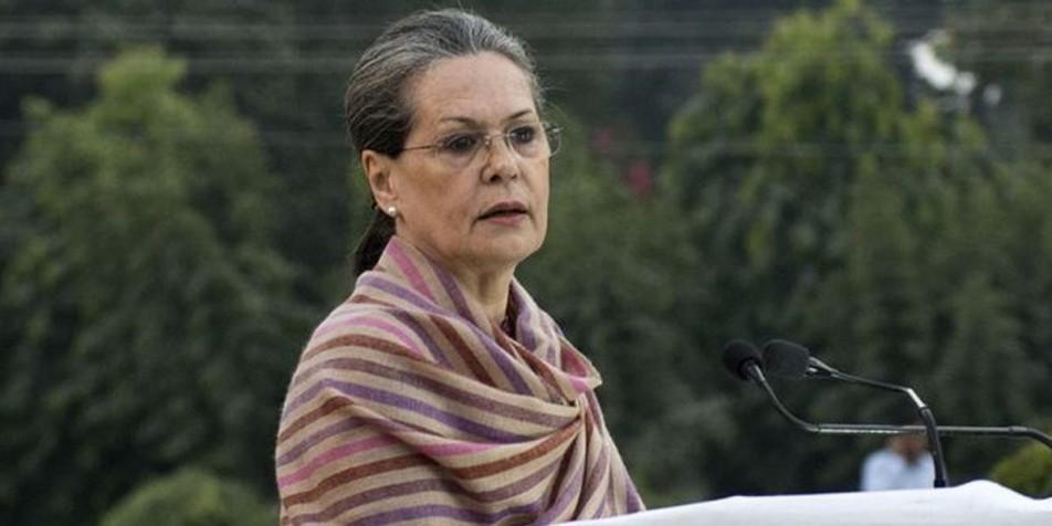नतीजे से एक दिन पहले सोनिया गांधी ने बुलाई कांग्रेस के वरिष्ठ नेताओं की बैठक