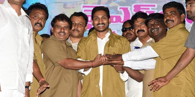 'YSR Vahana Mitra' welfare scheme for auto and cab driver-owners