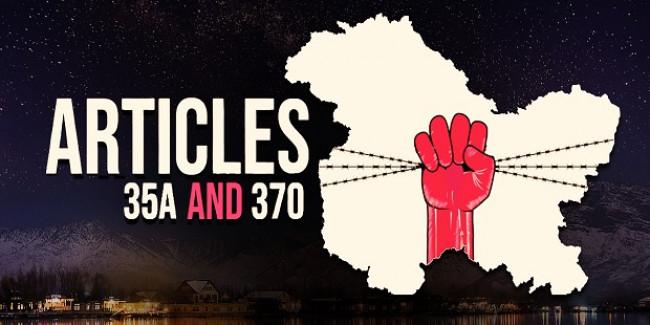 जम्मू-कश्मीर से पूरी तरह से नहीं हटा है अनुच्छेद 370!!