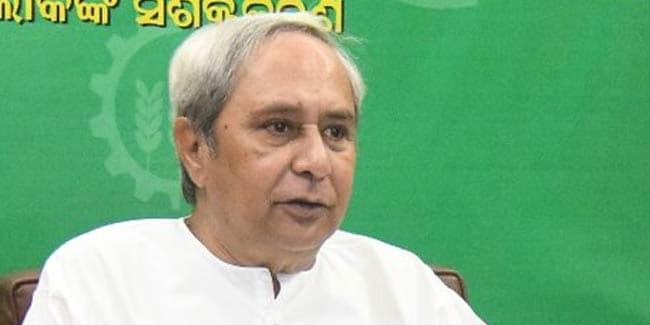 Odisha govt backtracks from warning against bank deposits after RBI raises flag