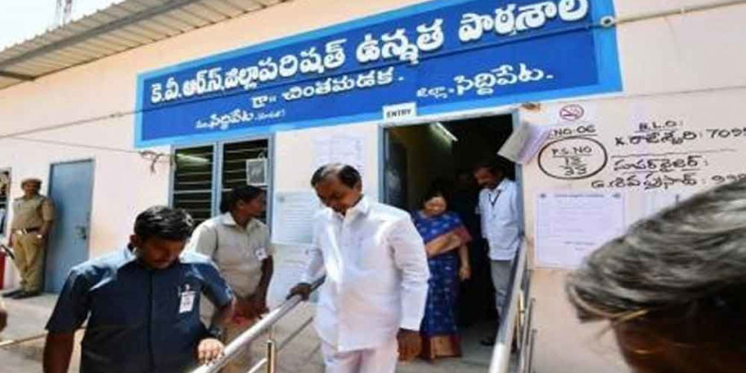 KCR goes nostalgic during visit to his native village