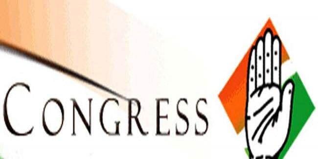 गुजरात में केंद्र के खिलाफ सड़कों पर उतरेगी कांग्रेस