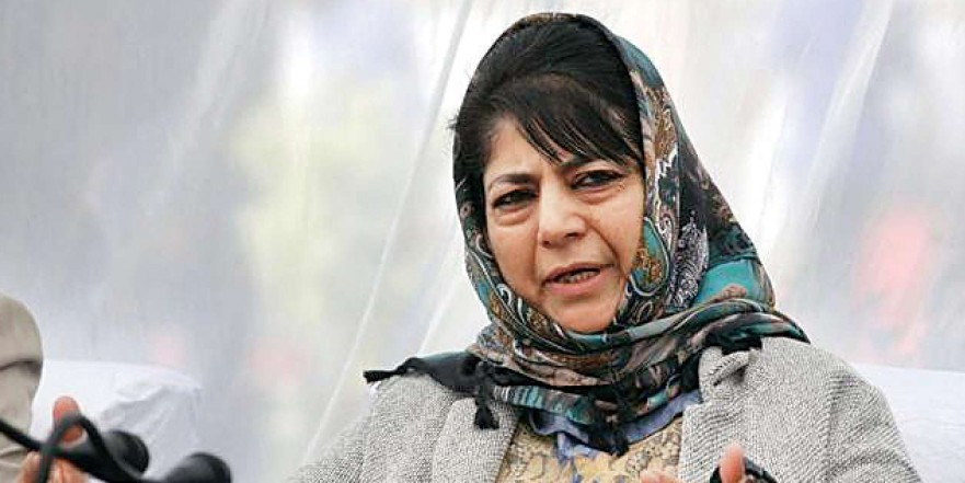 Complaint against Mehbooba over 'seditious' statement forwarded to Jammu SSP