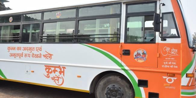 CM योगी का बहनों को तोहफा, रक्षाबंधन पर यूपी रोडवेस बसों में मुफ्त सफर का ऐलान