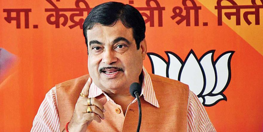 विधानसभा चुनावों के लिए बुलाई गई बैठक का गडकरी ने किया बहिष्कार, महाराष्ट्र बीजेपी में दो फाड़