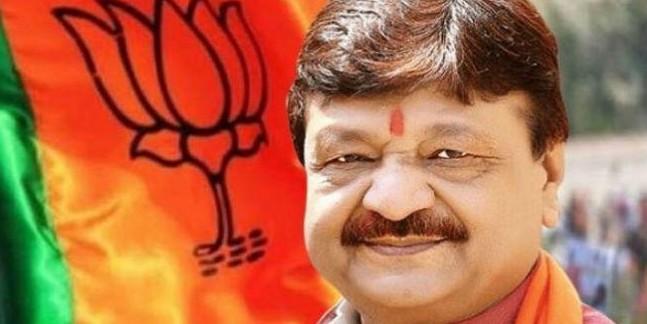 कट मनी लेने वाले नेताओं को भाजपा में नहीं करेंगे शामिल : कैलाश विजयवर्गीय