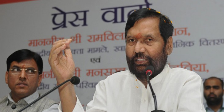 Parties Like SP, BSP, RJD will shut shop by 2020, says Ram Vilas Paswan