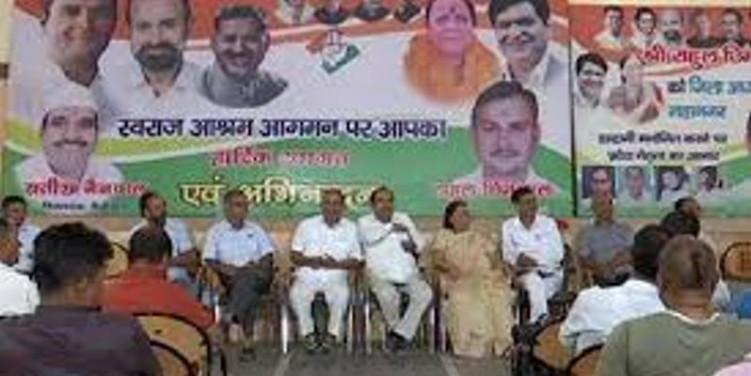 जानिए क्यों संगठन मजबूत करने में जुटी कांग्रेस की कोशिशों को बीजेपी ने बताया अपनी नकल