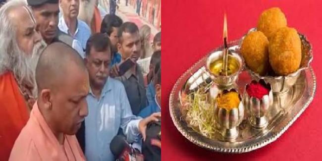मुख्यमंत्री योगी पहुंचे हनुमानगढ़ी, विवादित परिसर में किये रामलला के दर्शन