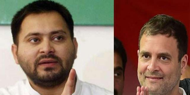 महागठबंधन में महाकलह: बिहार में कांग्रेस को स्वीकार नहीं तेजस्वी का नेतृत्व, जानिए मामला