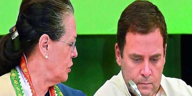 उपचुनाव की परीक्षा से दूर रहेगी कांग्रेस, प्रदेश पदाधिकारियों ने पार्टी हाईकमान को दी सलाह