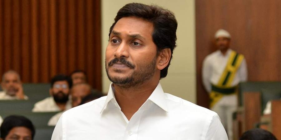 Andhra Pradesh govt to launch Navodayam scheme for MSME loan restructuring