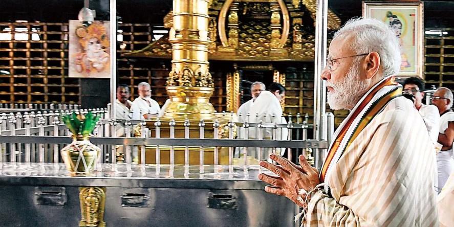 Board Ayushman Bharat, PM Narendra Modi tells Left govt in Kerala