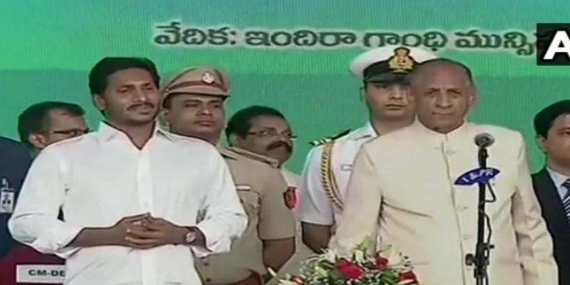 वाईएस जगन मोहन रेड्डी ने आंध्र प्रदेश के मुख्यमंत्री पद की शपथ ली
